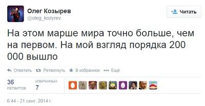 http://sd.uploads.ru/CO2AW.jpg