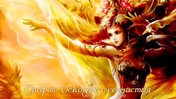 http://sd.uploads.ru/COjGY.jpg