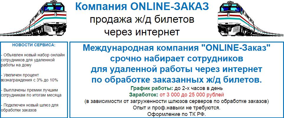 http://sd.uploads.ru/CXlz1.png