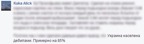 http://sd.uploads.ru/CaHIf.jpg