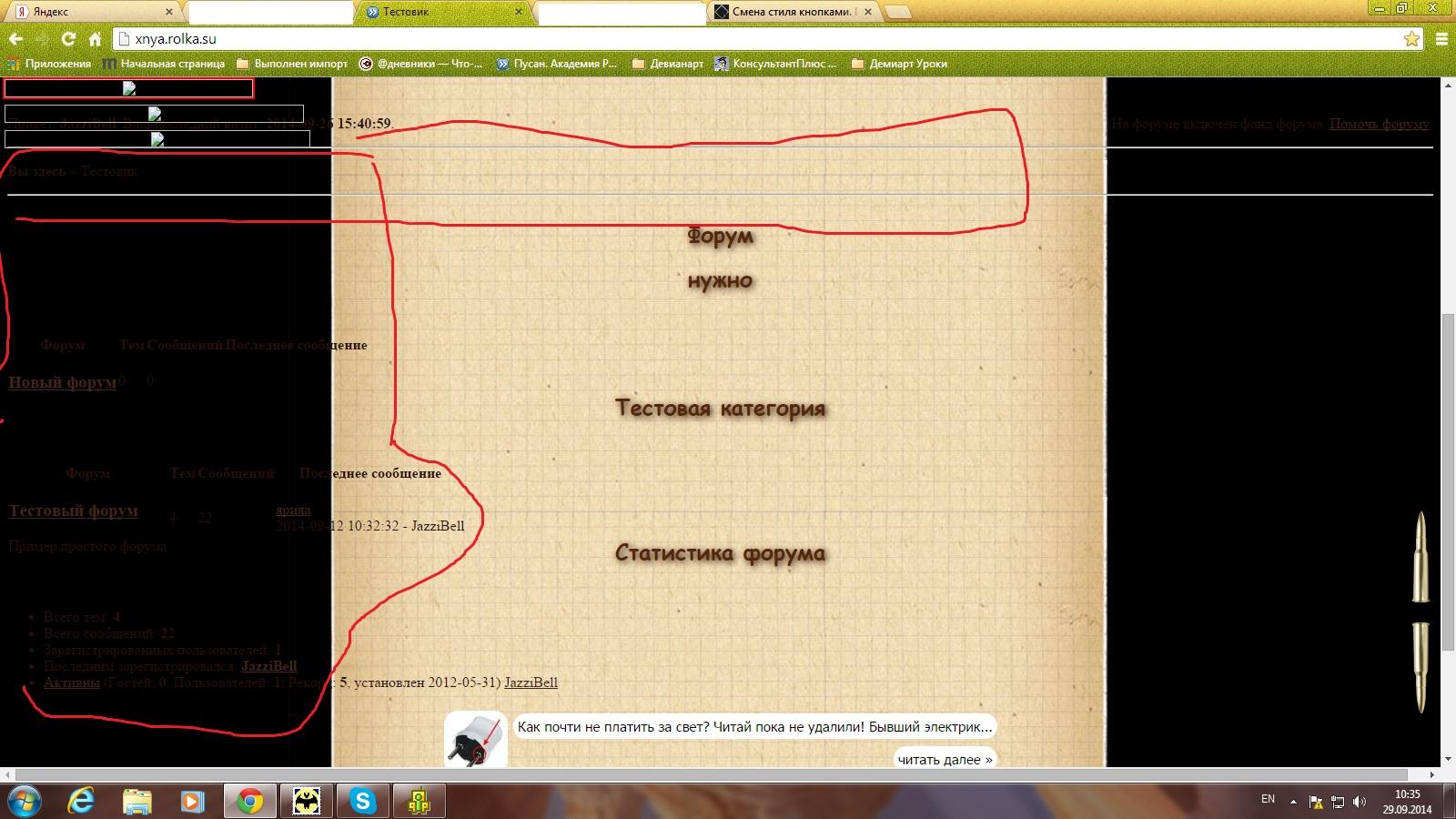 http://sd.uploads.ru/ChrMI.jpg