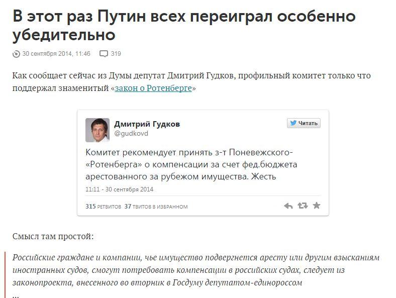 http://sd.uploads.ru/Cv2tq.jpg