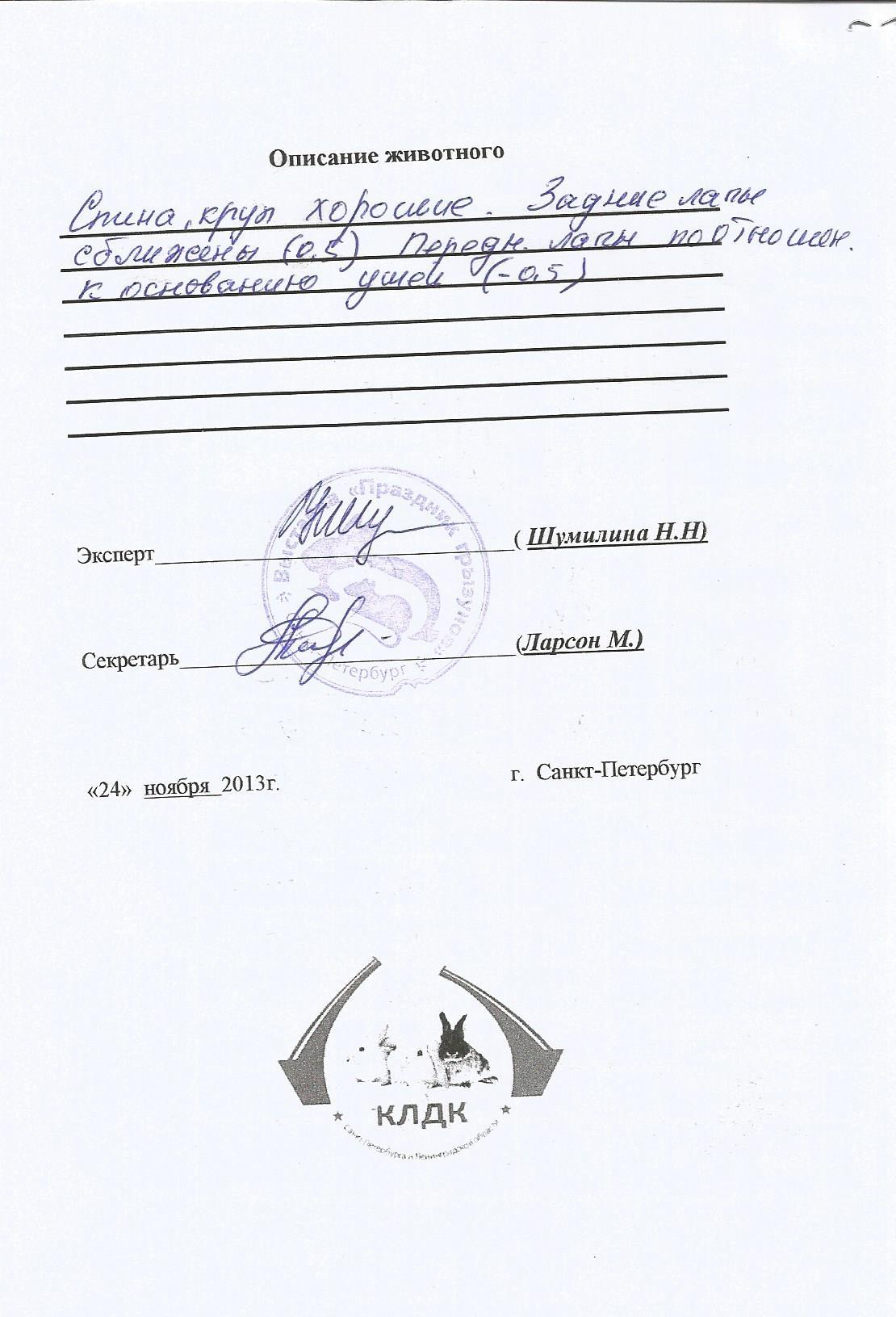 http://sd.uploads.ru/D21OM.jpg