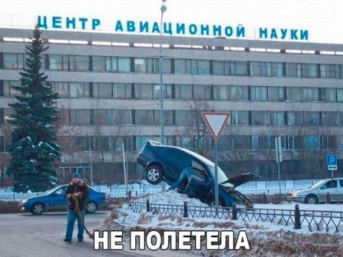 http://sd.uploads.ru/D649N.jpg
