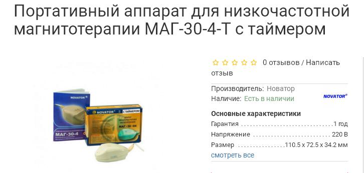 http://sd.uploads.ru/D7fO0.png