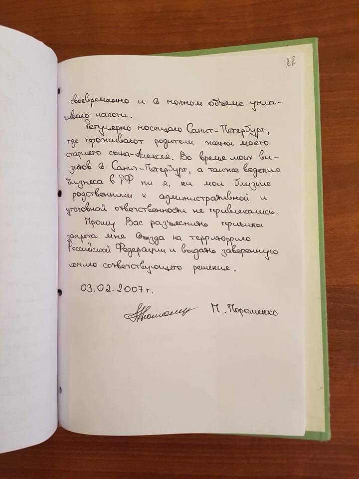 http://sd.uploads.ru/D9jq4.jpg