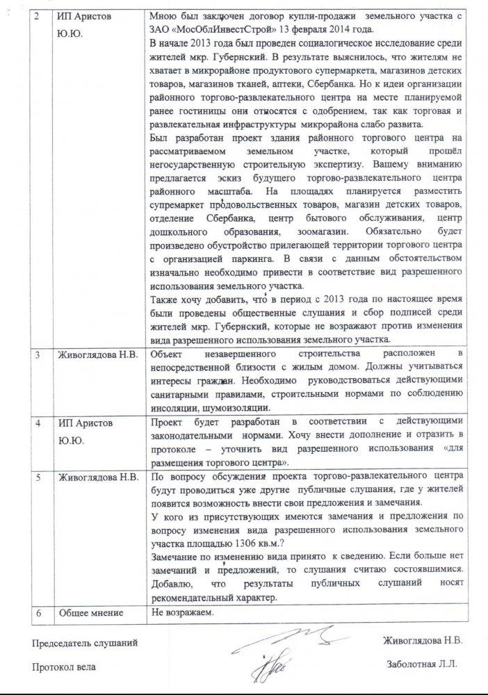 http://sd.uploads.ru/DB6wJ.jpg