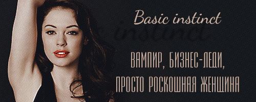 http://sd.uploads.ru/DBVid.jpg