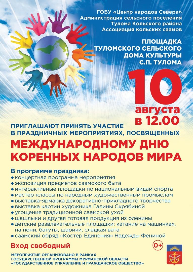 http://sd.uploads.ru/DGcrK.jpg