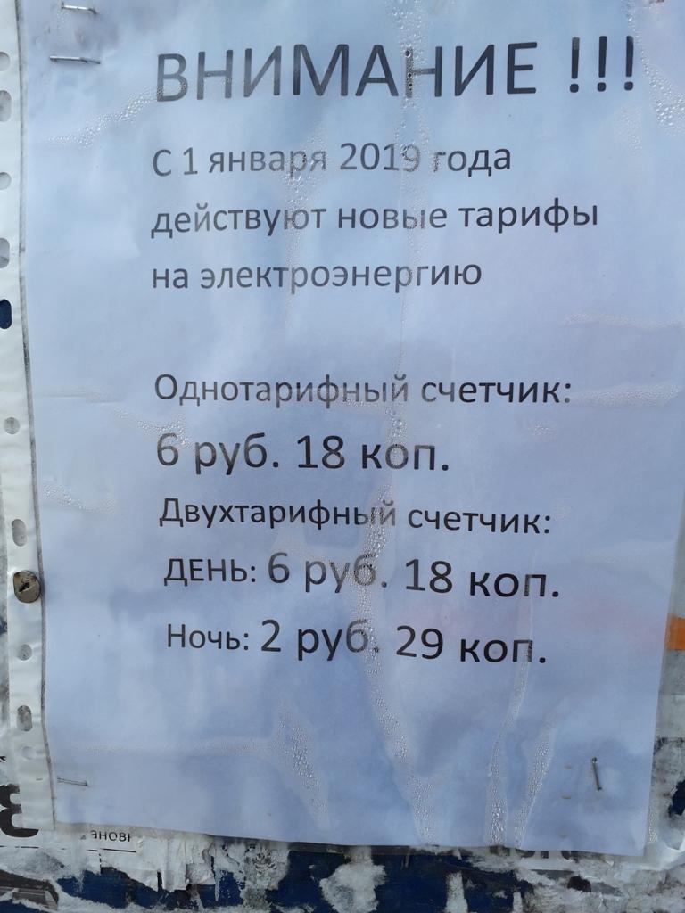 http://sd.uploads.ru/DHUQk.jpg