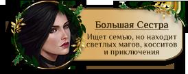 http://sd.uploads.ru/DJ0jg.png