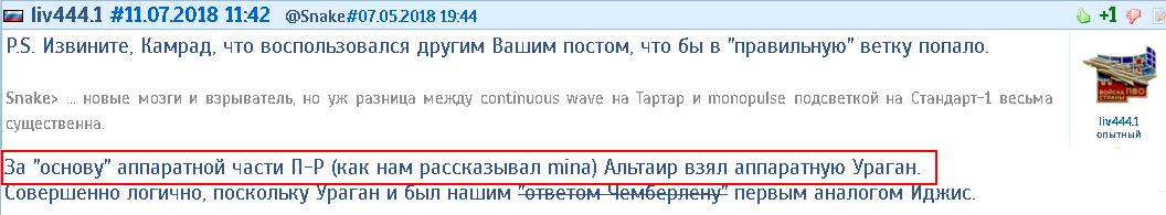 http://sd.uploads.ru/DPIOv.png
