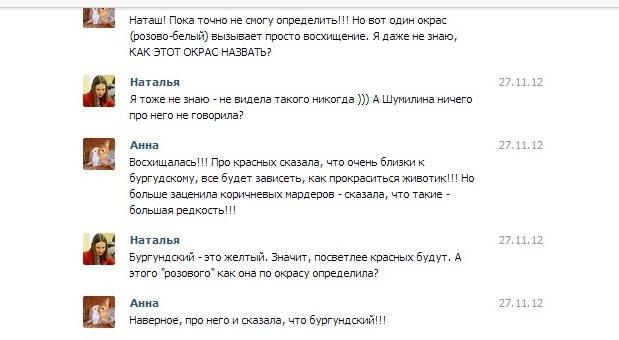 http://sd.uploads.ru/DSs27.jpg