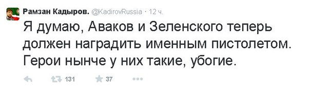 http://sd.uploads.ru/DeA2z.jpg