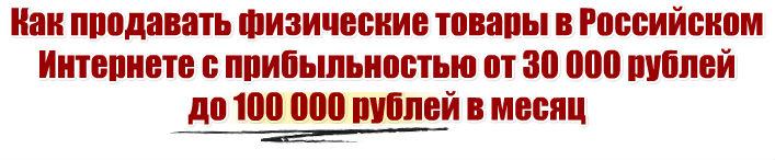 http://sd.uploads.ru/DgU1T.jpg