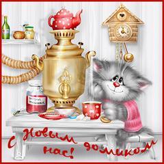 http://sd.uploads.ru/Do2Ji.jpg