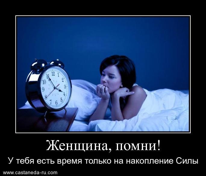 http://sd.uploads.ru/E4qJQ.jpg