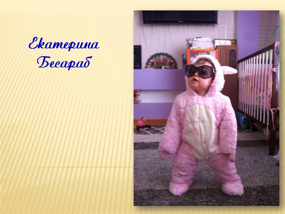 http://sd.uploads.ru/EPMTz.jpg