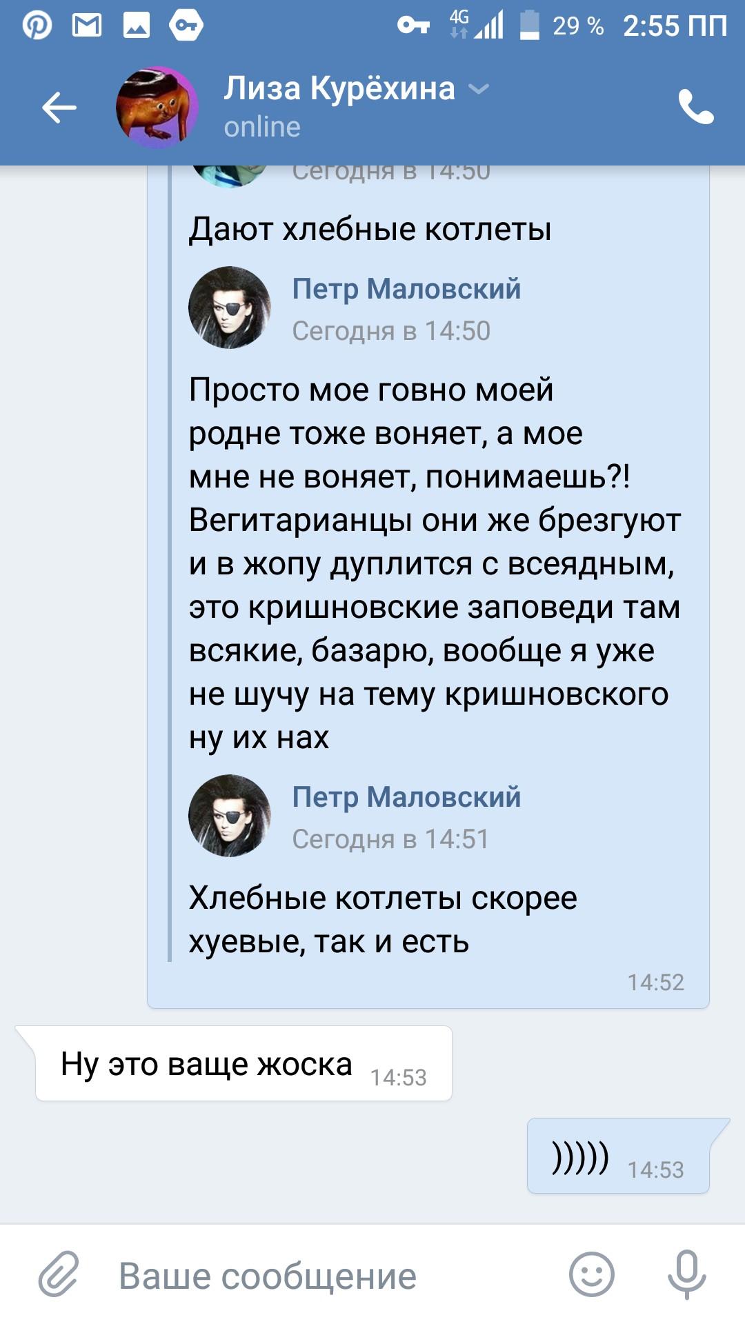 http://sd.uploads.ru/EaNxg.jpg