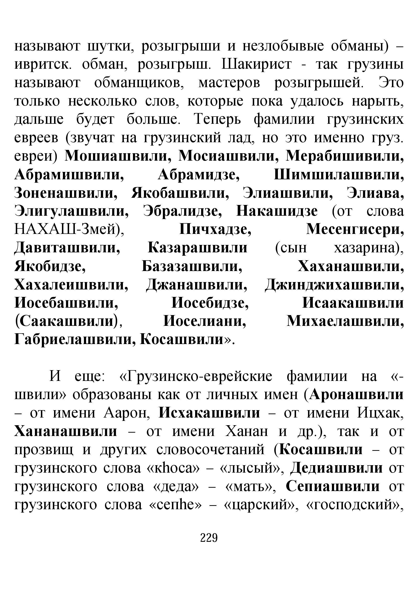 http://sd.uploads.ru/EjVoU.jpg