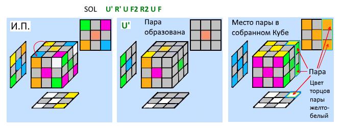 http://sd.uploads.ru/F2ksh.png