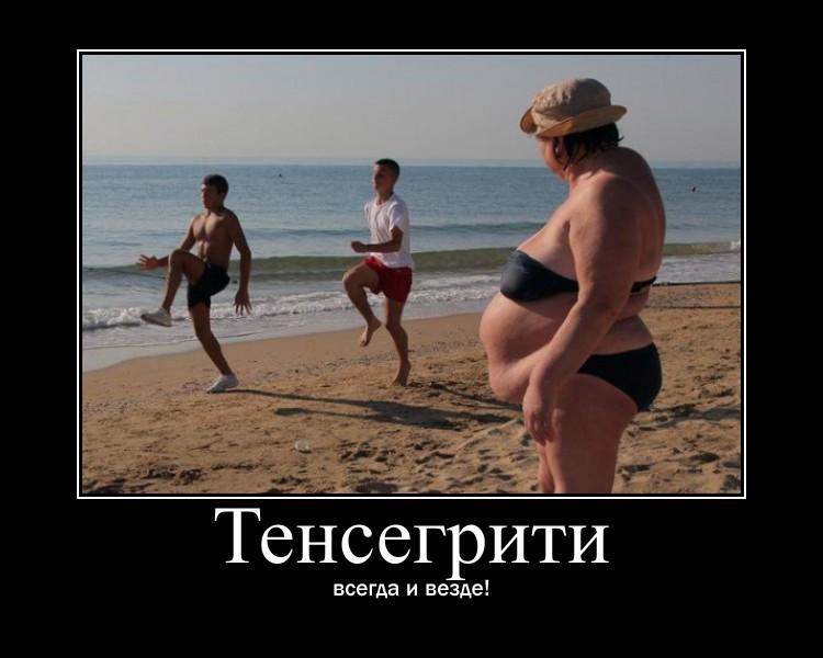 http://sd.uploads.ru/F4SpH.jpg