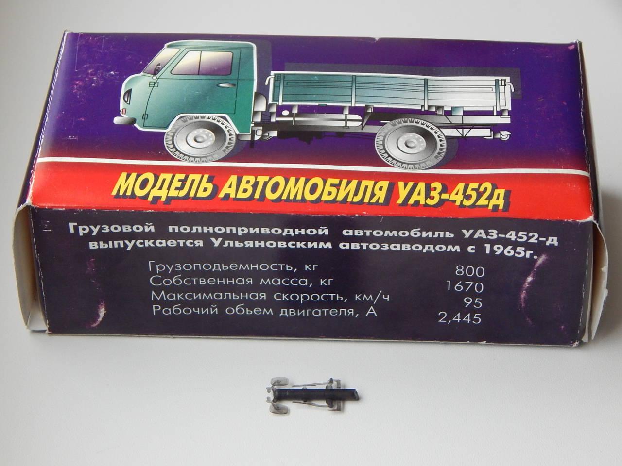 http://sd.uploads.ru/F52di.jpg