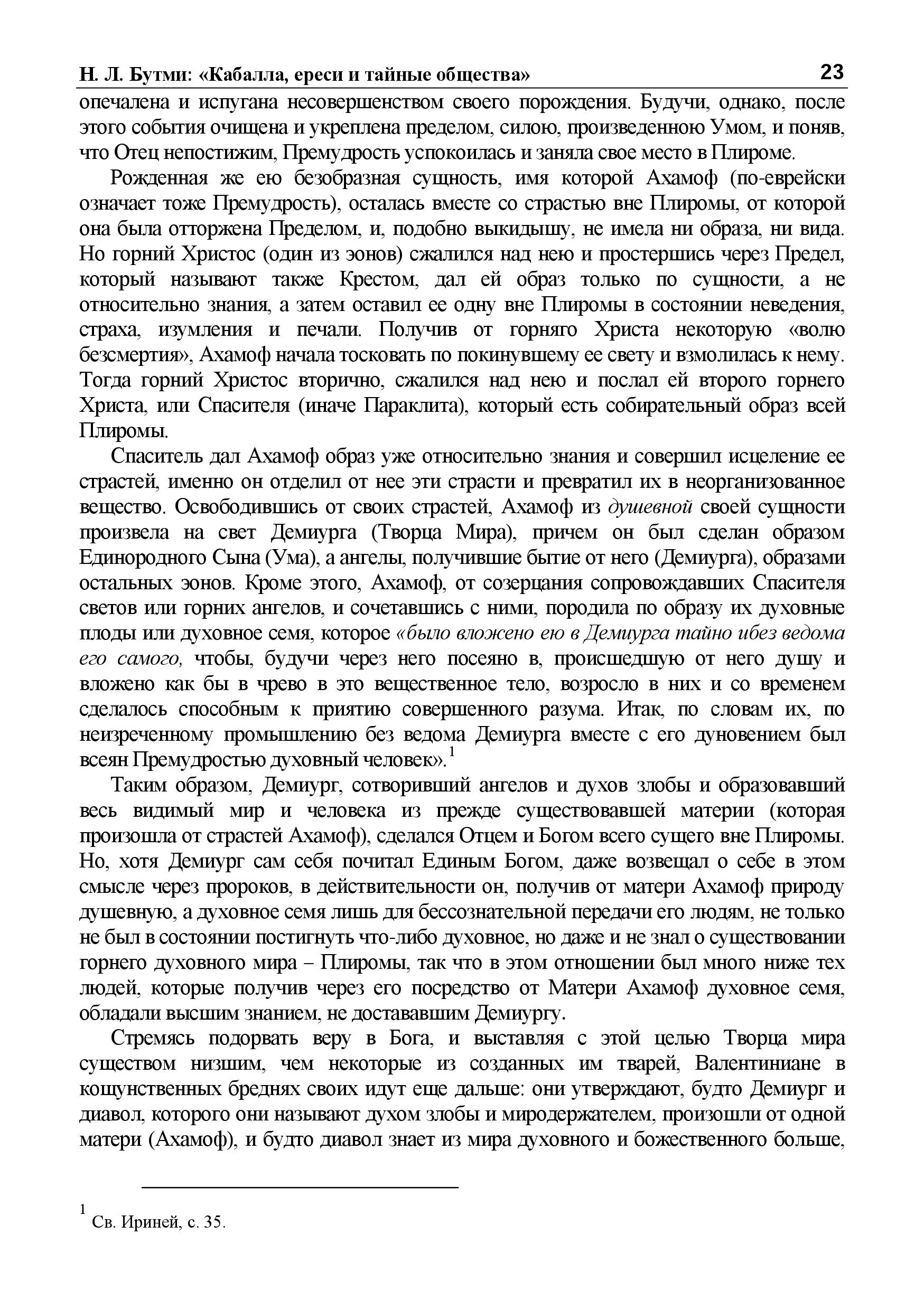 http://sd.uploads.ru/F5hEp.jpg
