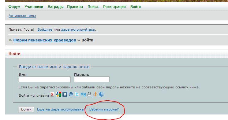 http://sd.uploads.ru/F6bcx.jpg