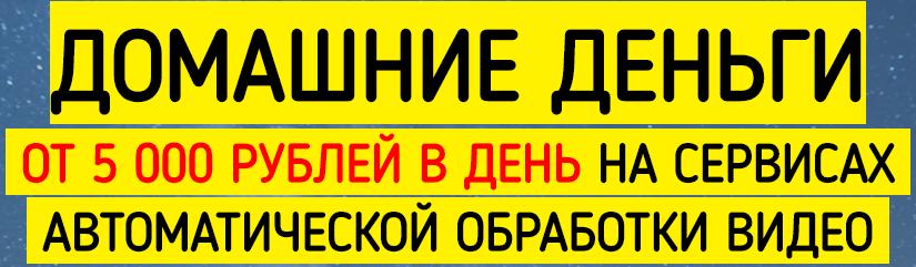 http://sd.uploads.ru/F7fSI.png
