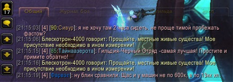 http://sd.uploads.ru/FA1i0.jpg