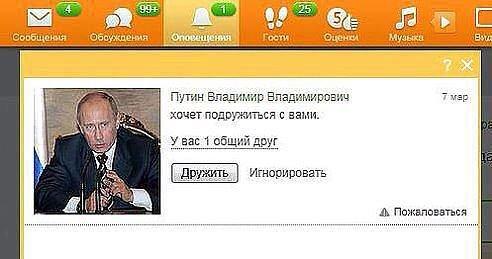 http://sd.uploads.ru/FD8dB.jpg
