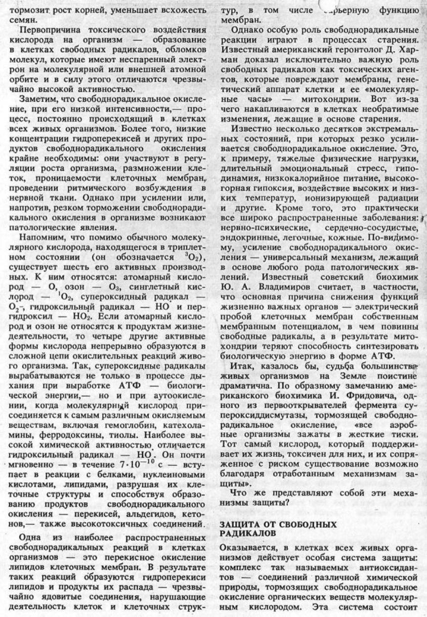 http://sd.uploads.ru/FL6fj.jpg