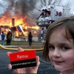 http://sd.uploads.ru/FPa9b.jpg