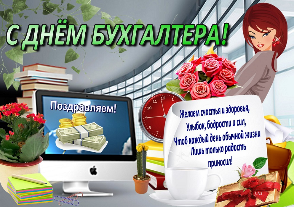 http://sd.uploads.ru/FT48h.jpg