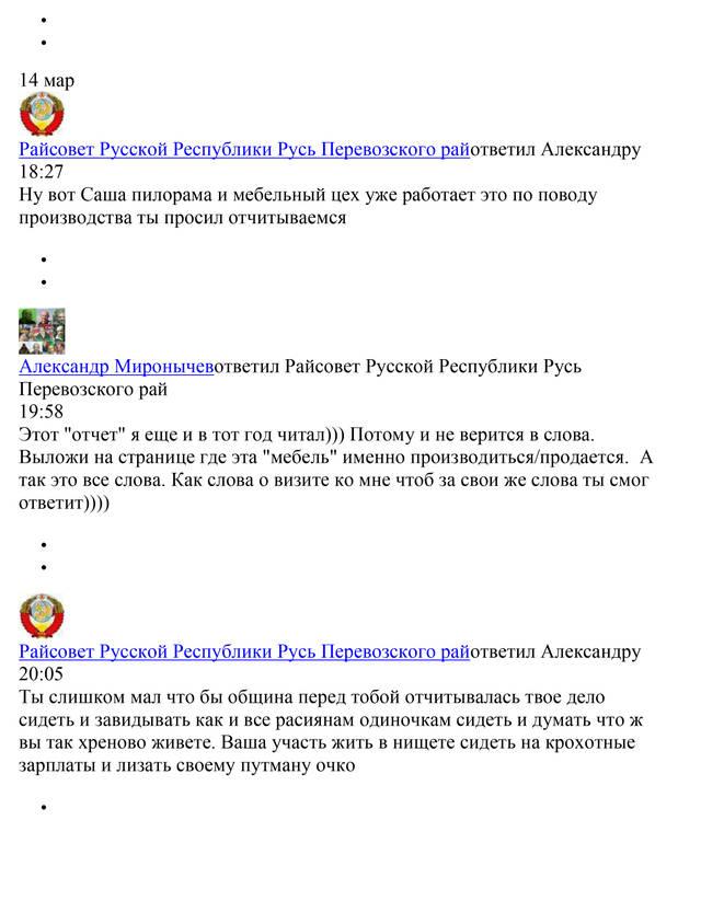 http://sd.uploads.ru/FYbh0.jpg