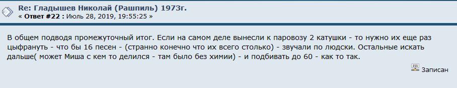 http://sd.uploads.ru/FlRQH.png