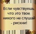 http://sd.uploads.ru/FocPm.png
