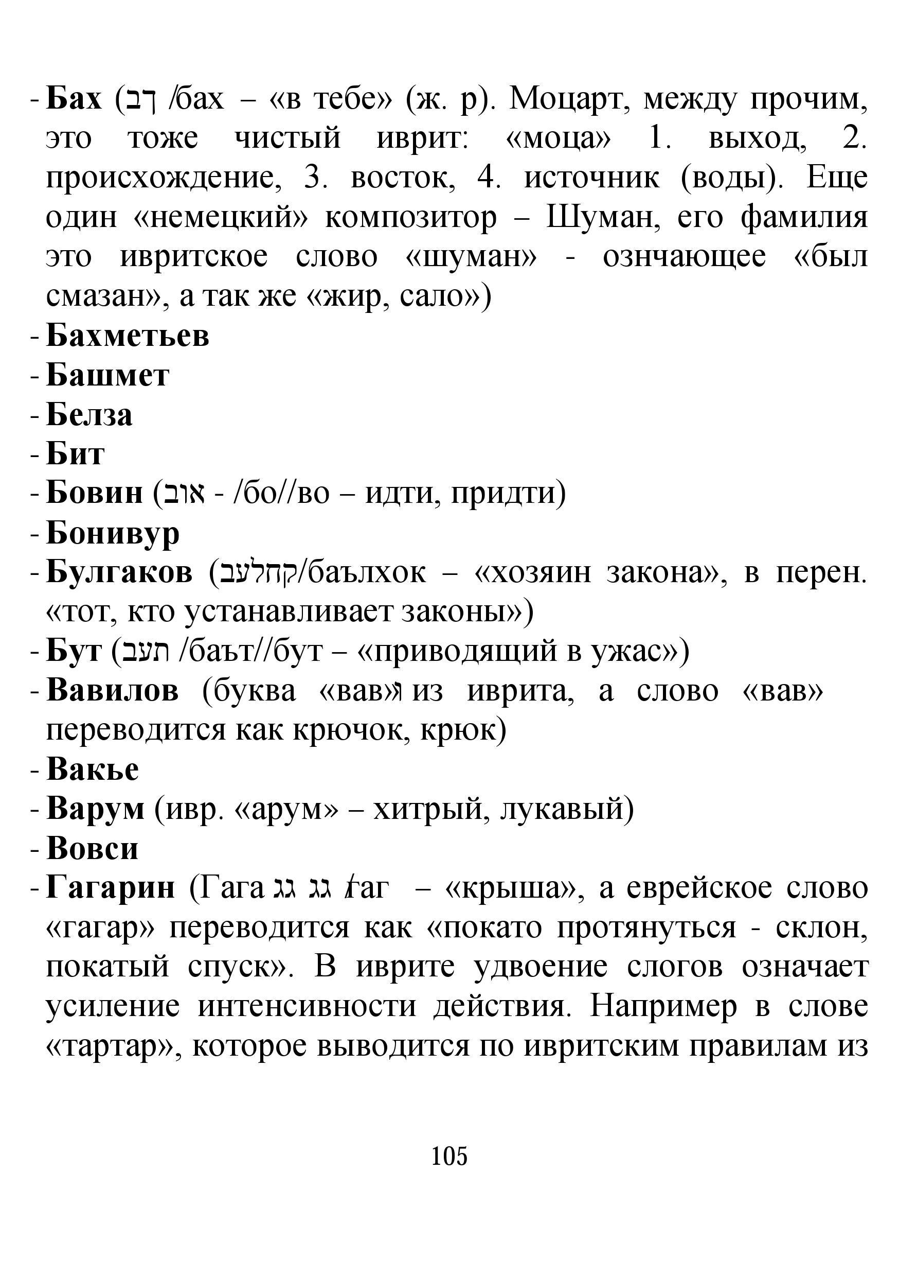 http://sd.uploads.ru/Fvrni.jpg