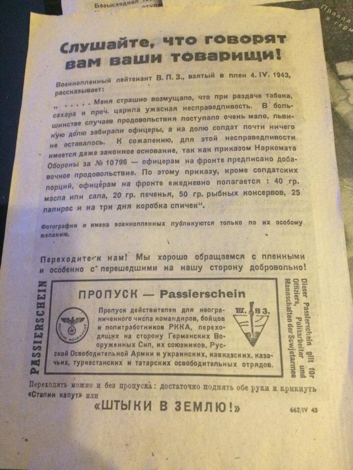 http://sd.uploads.ru/Fz7bK.jpg