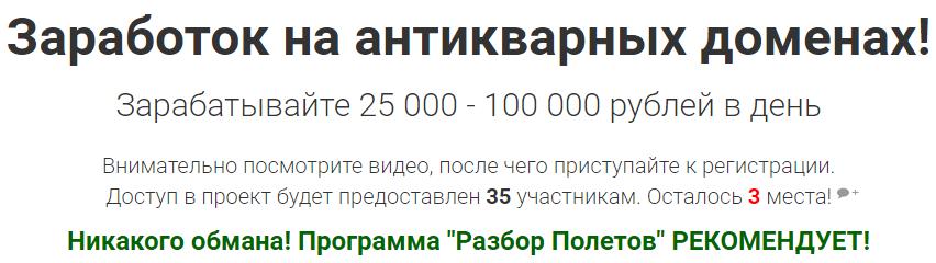 http://sd.uploads.ru/G4xd0.png
