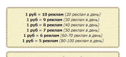 http://sd.uploads.ru/G8ytf.png
