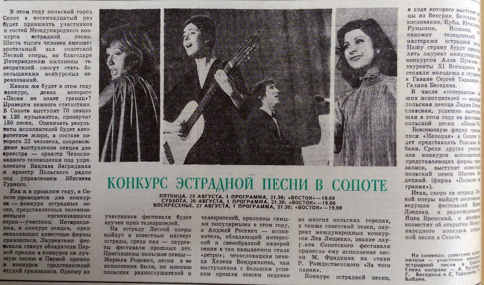 http://sd.uploads.ru/GEwSe.jpg