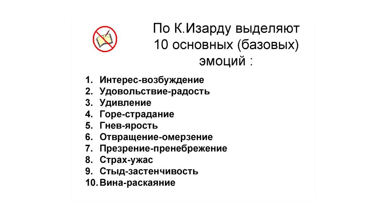 http://sd.uploads.ru/GH8ux.jpg