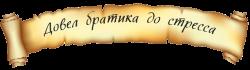 http://sd.uploads.ru/GKIHb.png