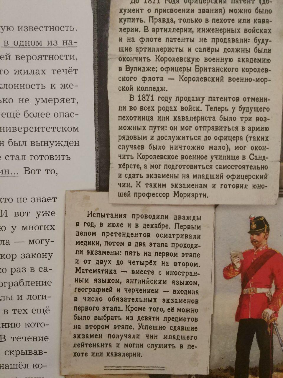http://sd.uploads.ru/GLo64.jpg