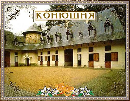 http://sd.uploads.ru/GNavr.jpg