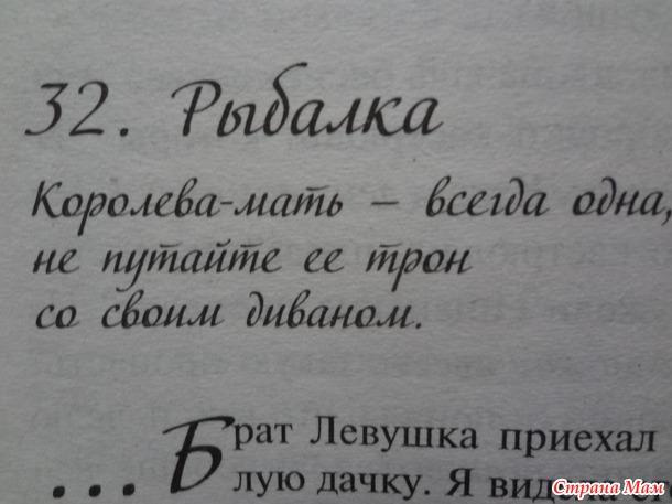 http://sd.uploads.ru/GPaQD.jpg