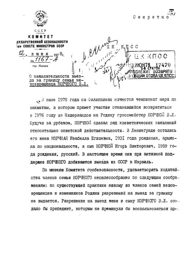 http://sd.uploads.ru/GPzTC.jpg