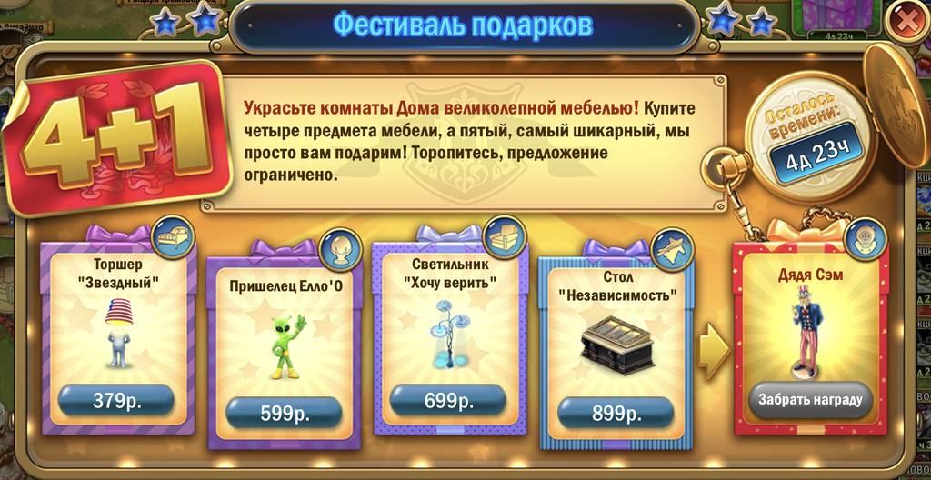 http://sd.uploads.ru/GSwmI.jpg